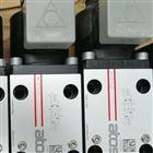 ATOS電磁球閥DLOH-2A-U