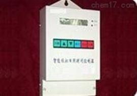 ZRX-6967智能路灯控制器