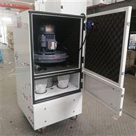 JC工业布袋集尘机 JC-15 15KW