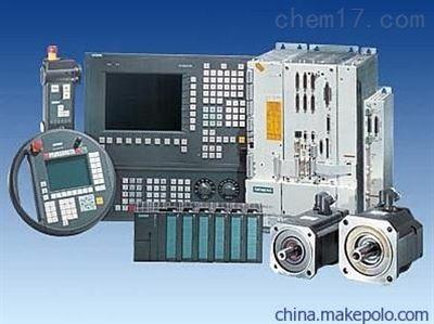 西门子840D系统故障进不去系统芯片级维修