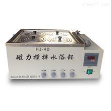 金坛良友HJ-4D磁力搅拌水浴锅
