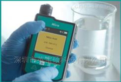Mira DS便携式化学有害因子检测仪(液固)