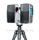 法如 X130 三维激光扫描仪 工业制造