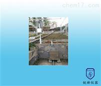RX-1800II水土流失自動監測係統