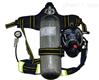 正压式碳纤维瓶空气呼吸器