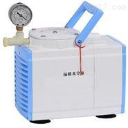 真空泵(國產)SPE固相萃取裝置專用spe泵