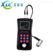 智能型超声波测厚仪XCH-190生产厂家价格
