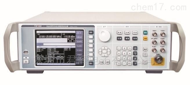 ceyear思仪1464/A/B/C合成扫频信号发生器