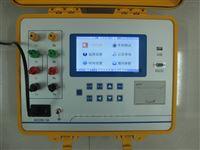 變壓器直流電阻測試儀現貨