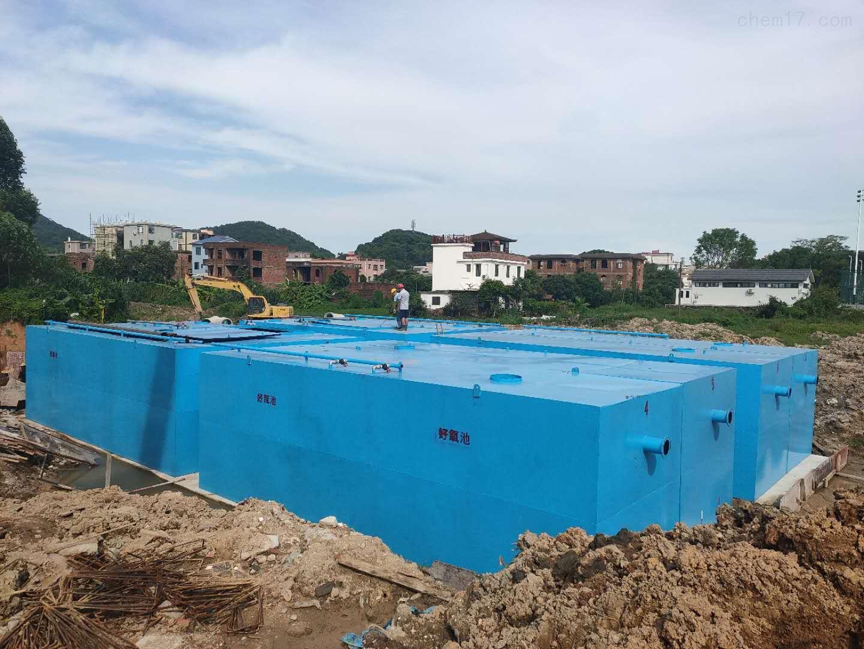 重庆一体化污水处理沈北优质生产厂家