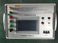 四級承試-感應耐壓試驗裝置