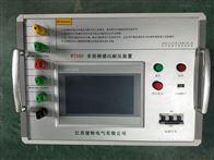WTDBP-65KVA四级承试-感应耐压试验装置