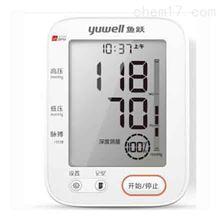 690F语音款上臂式电子血压计