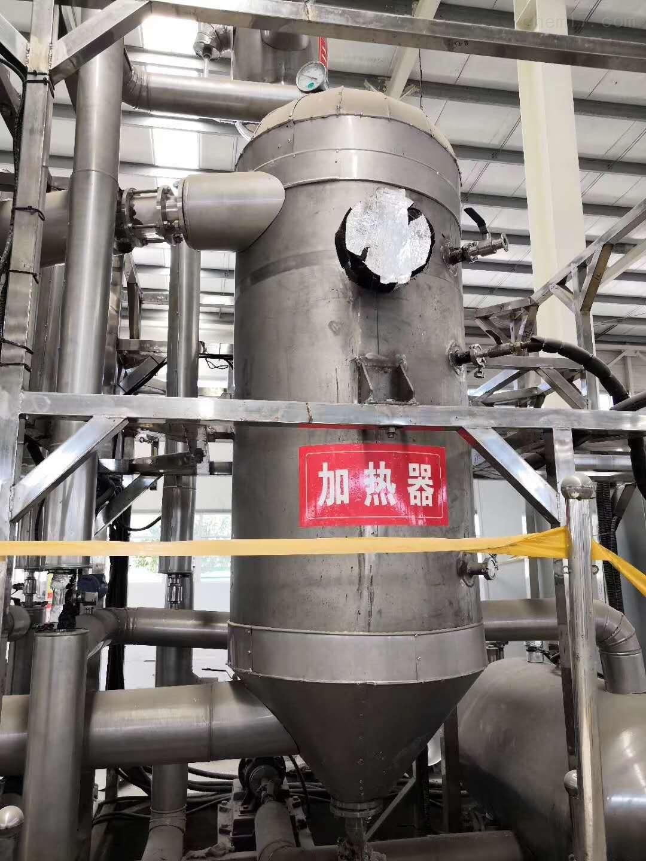 長期回收MVR雙相鋼材質蒸發器