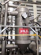 回收电厂专用双效1吨钛材废水蒸发器