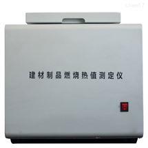 RZ-1燃烧热值仪价格
