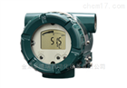横河YTA610系列温度变送器