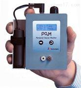 樱桃视频下载安装男人的加油站2B POM™紫外法個人臭氧監測器