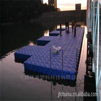BT1000鱼塘垂钓平台浮筒拼接浮體