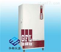 ﹣40℃和﹣85℃德國GFL立式低溫制冷冰箱
