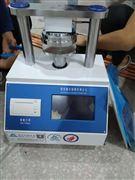纸板环压强度试验机