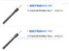日本HORIBA倔場PH計氰離子電極8001-10C