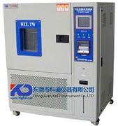科迪进出口高低温试验箱 可编程恒温恒湿机
