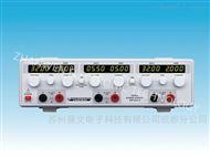 三通道电源HM7042-5系列