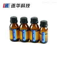 液体镍试剂