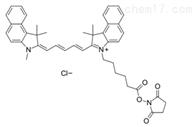 Cyanine5.5 NHS ester脂溶性荧光菁染料