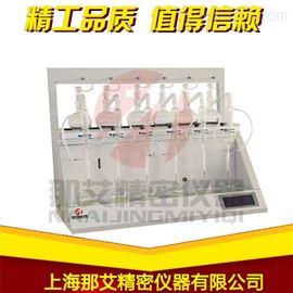 NAI-ZLY-6L鄭州智能一體化萬用蒸餾儀制造廠家