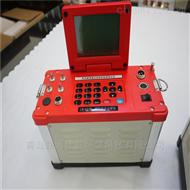 LB-62型便捷式综合烟气分析仪