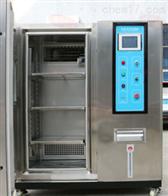 环境模拟巨无霸双85恒温恒湿试验箱