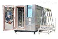 玻璃行业必用检测设备玻璃测试恒温恒湿箱