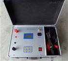 数显回路电阻测试仪