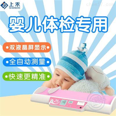 SH-3008超聲波嬰兒身高體重儀