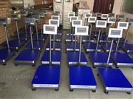 JH-金山500公斤电子台称-500kg电子磅秤