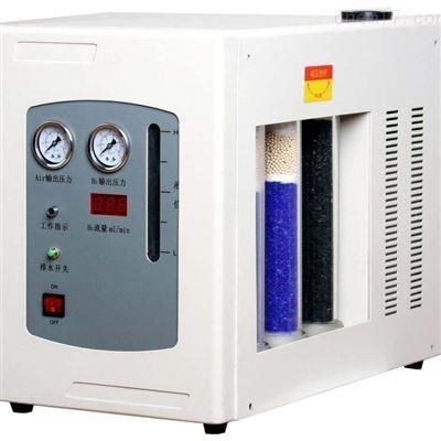ZMH- 300E高纯度全自动氢气发生器