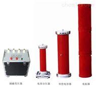 DSXZ-201变频串联谐振成套试验装置