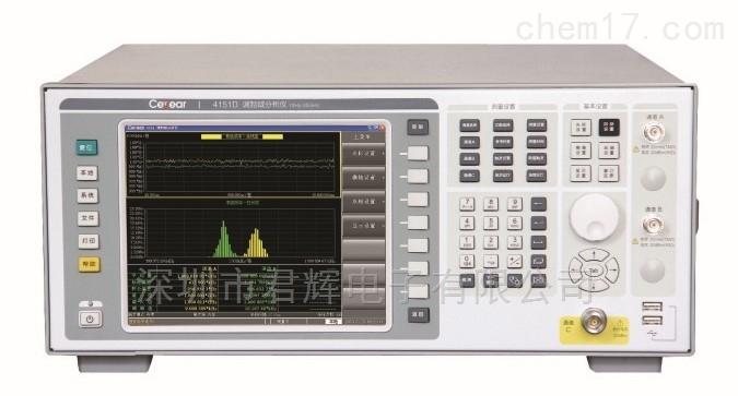 ceyear思仪4151ADF调制域频谱分析仪