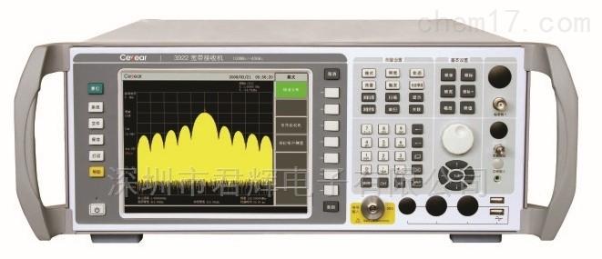 ceyear思仪3922宽带接收机频谱分析仪