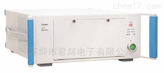 ceyear思仪4711/4712数据记录仪频谱分析仪