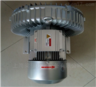 2QB 810-SAH07 /4KW2QB 810-SAH07 漩涡高压鼓风机