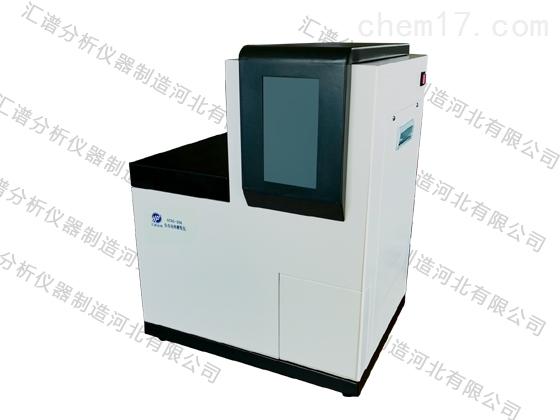 TVOC检测 20位全自动(低温)二次热解析仪