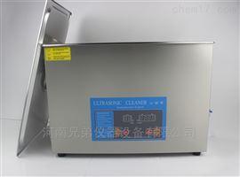 XD-820HTD超聲波清洗機-實驗數控型