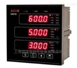 144x144型中国台湾ACM多功能仪表DMPWH-A-B