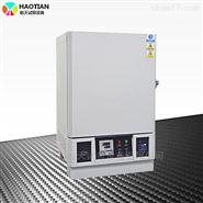 电热烘箱 电热风循环鼓风干燥箱
