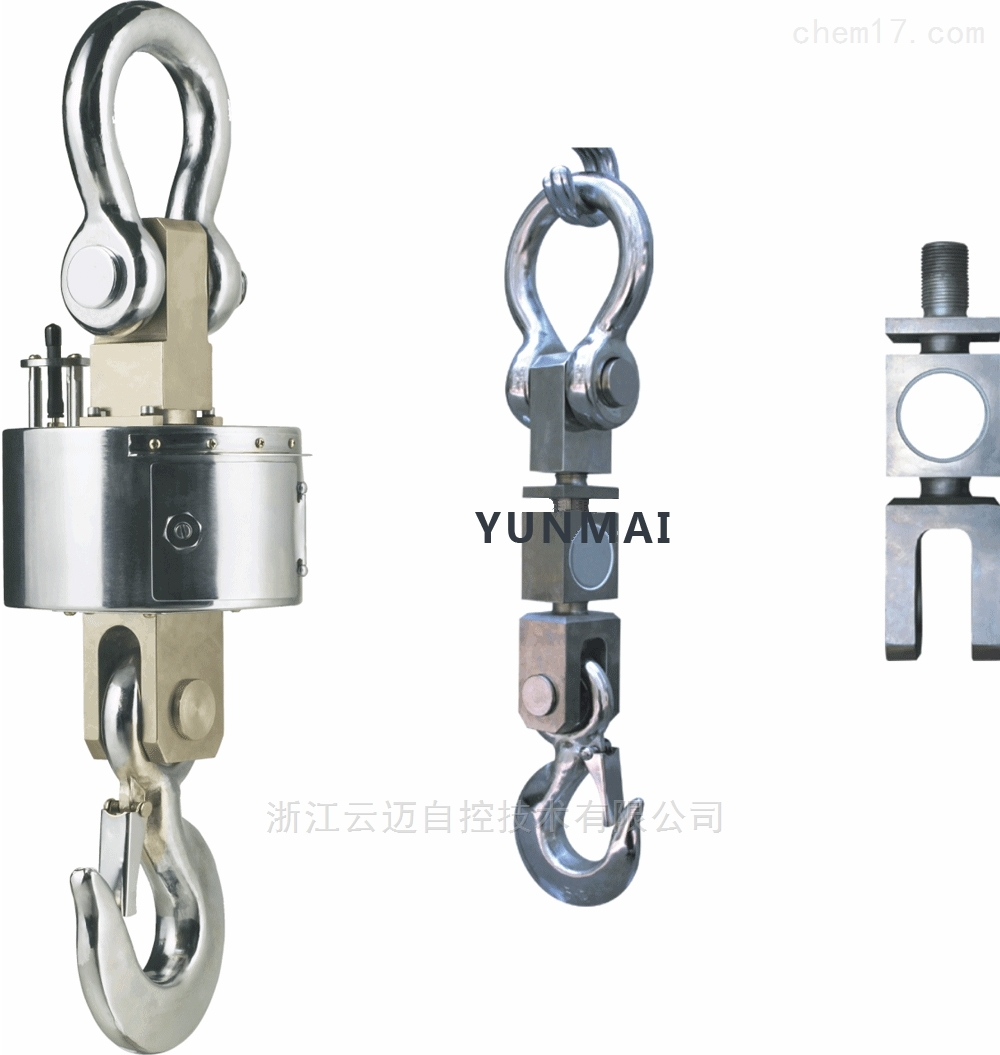 吊秤专用高精度传感器