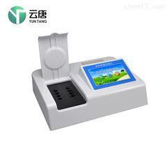 YT-NY12农药残留检测仪器多少钱