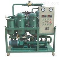 真空高效滤油机资质升级三级级承装承修